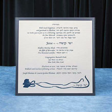 Bar mitzvah invitations invitations 1 2 3 elegance spaciousness and creativity one of our more popular hebrew english bar mitzvah invitations stopboris Choice Image