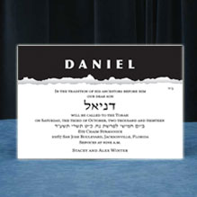 Bar mitzvah invitations invitations 1 2 3 bar mitzvah invitations stopboris Choice Image