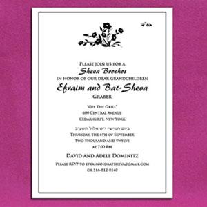 Invitations All Occasion   Invitations 1-2-3