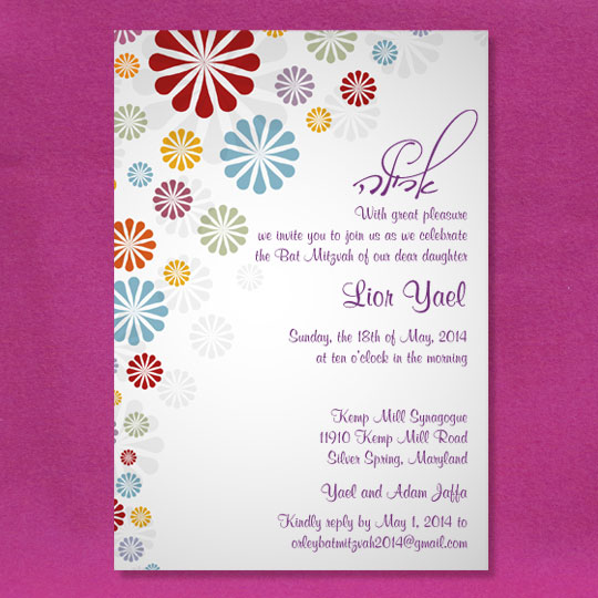 Jewish Hebrew English Bat Mitzvah Invitations - Color Fun