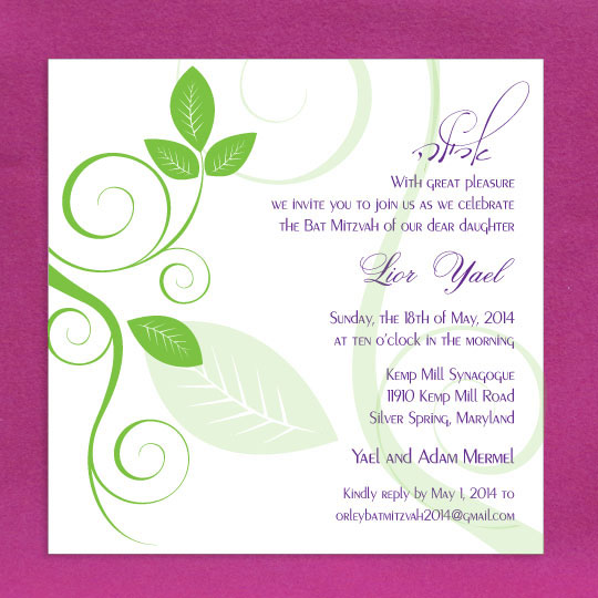 Green Twirl Card