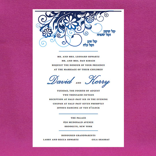Jewish Hebrew English Wedding Invitations - Wedding Blossoms