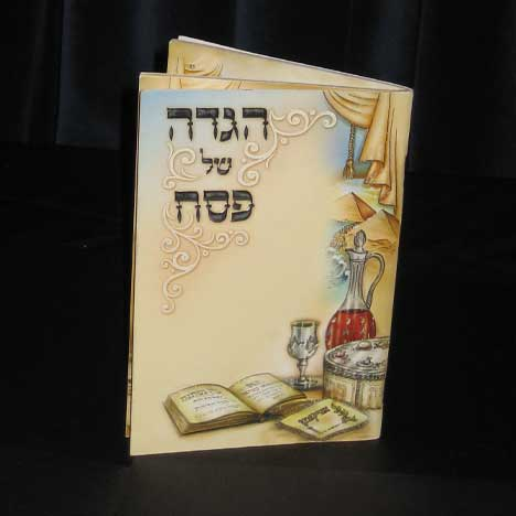 Pesach Theme Embossed