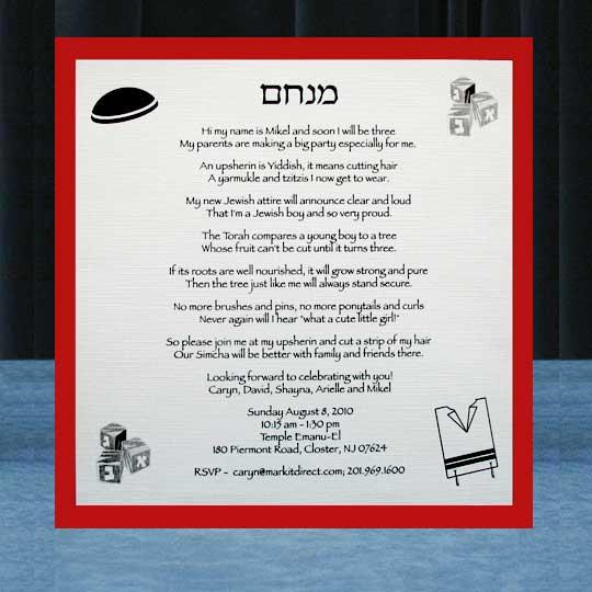 Invitations Upsherin Invitations 1 2 3