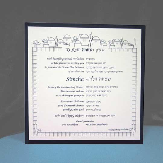 Invitations Jerusalem on Backing Invitations 123