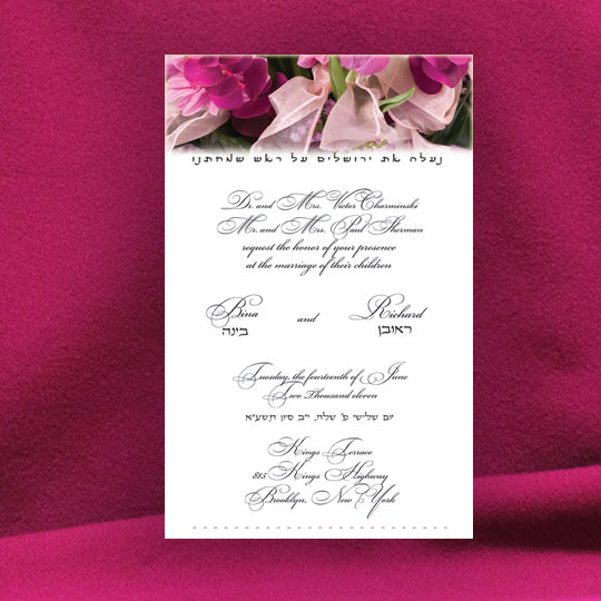Floral Full Color Card