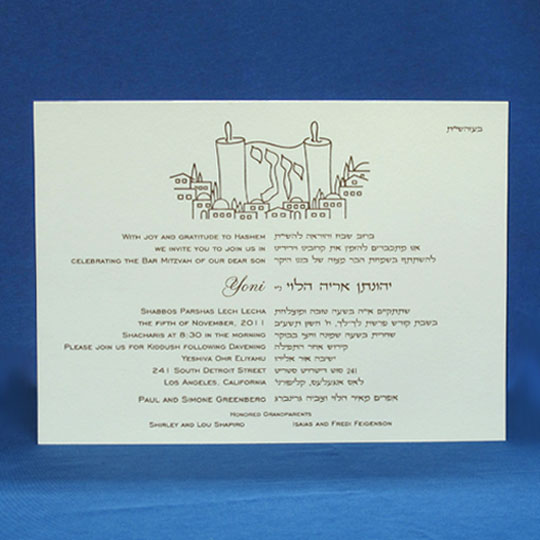 Large Sand Wove Card