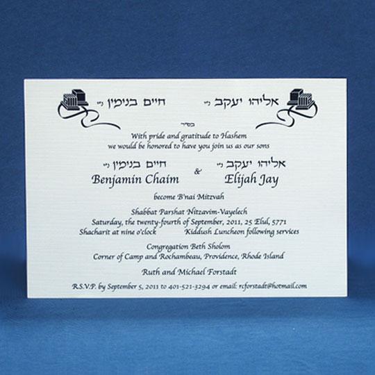 Invitations Twins Linen Card   Invitations 1-2-3
