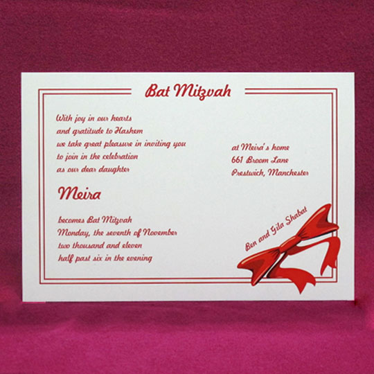Jewish Hebrew English Bat Mitzvah Invitations - Double Border Card