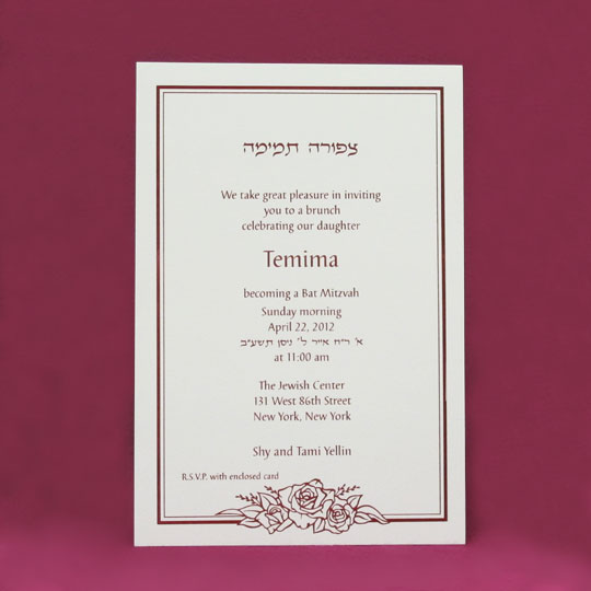 Invitations Flower Border Card Invitations 1 2 3