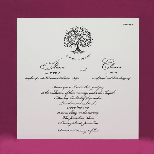 Jewish Wedding Invitation Wording Uk